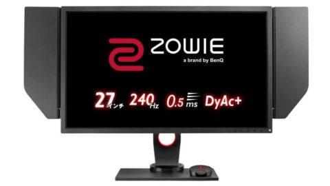 BenQ ZOWIE XL2746S(240Hz)