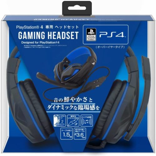 PS4専用ヘッドセット Gaming Headset