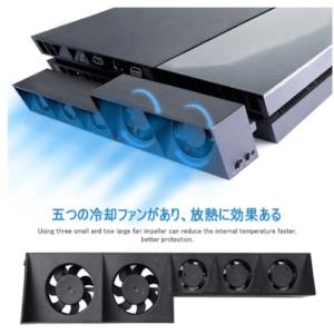 Iseebuz PS4 冷却ファン