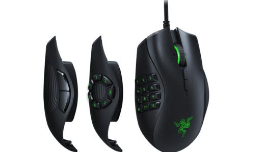 Razer Naga Trinity ゲーミングマウス