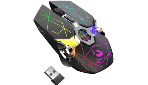 JPARR ゲーミングマウス