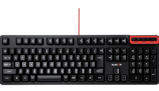 エレコム ゲーミングキーボード TK-DUX30BK