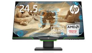HP ゲーミングモニター 3WL50AA#ABJ