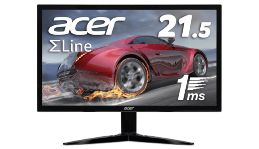 Acer ゲーミングモニター SigmaLine