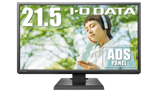 I-O DATA モニター EX-LDH221DB