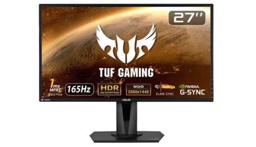ASUS TUF Gaming ゲーミングモニター