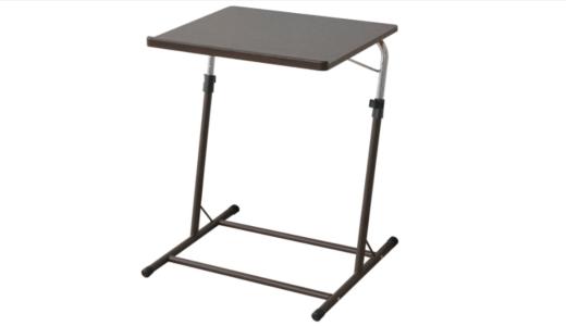 自作ハンコン向きデスク|山善 昇降式サイドテーブル