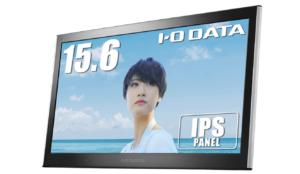 I-O DATA モバイルモニター