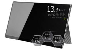 UNIQ タッチパネルモデル UQ-PM13FHD