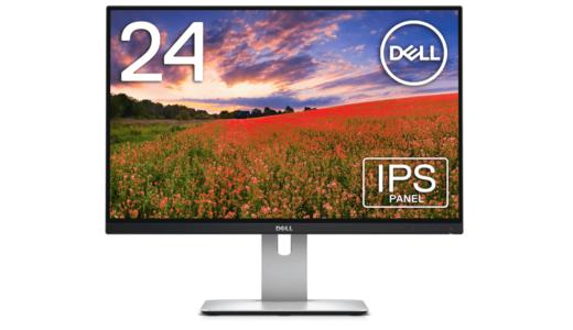Dell モニター 24インチ U2415