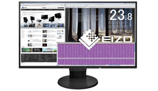 EIZO FlexScan 23.8インチ EV2451-RBK