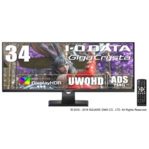 I-O DATA ゲーミングモニター LCD-GCWQ341XDB
