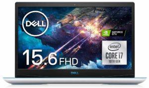 Dell NG385VRA-ANLW