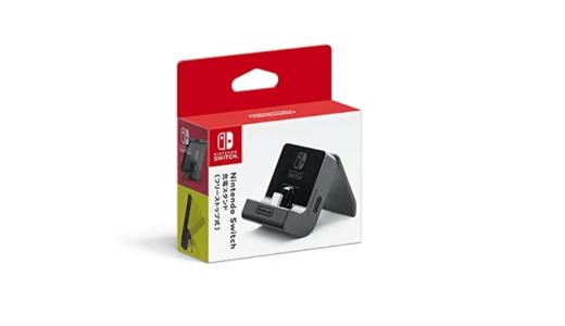 Nintendo Switch充電スタンド