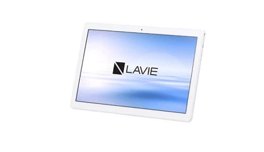 NEC LAVIE Tab E TE710
