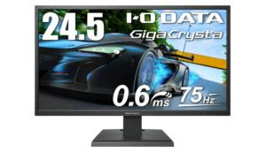 I-O DATA ゲーミングモニター EX-LDGC252STB