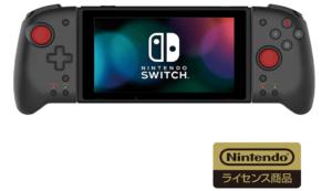 ホリ 携帯モード専用グリップコントローラー for Nintendo Switch DAEMON X MACHINA