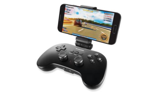 エレコム ゲームパッド ゲームコントローラー JC-VRP01BK