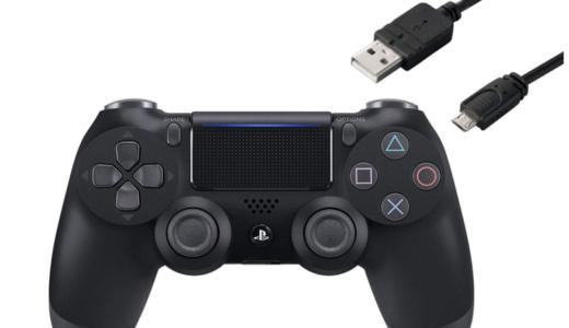 【2021年厳選】PS4用コントローラーのおすすめ10選|選び方から比較まで