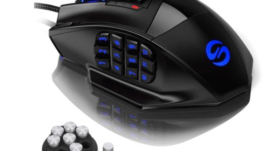 【2021年厳選】多ボタンマウスのおすすめ10選|割り当てで仕事もゲームも効率化