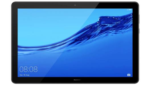 HUAWEI MediaPad T5 10 タブレット 10.1インチ T5 10/AGS2-W09/BK/32