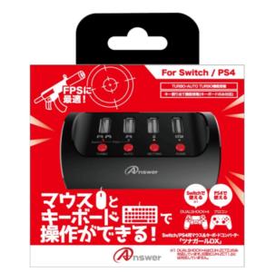 アンサー SwitchPS4用マウス&キーボードコンバーター ツナガールDX ANSSW111