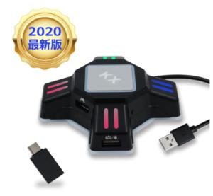 Mcbazel KX キーボード・マウス接続コンバーター